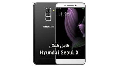 رام فارسی Hyundai Seoul X اندروید 6 پردازنده MT6737M تست شده | دانلود فایل فلش فارسی گوشی چینی هیوندای سئول ایکس بدون مشکل