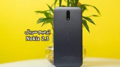 ترمیم سریال نوکیا 2.3 همه مدل های عددی تست شده و تضمینی | نحوه رایت Imei Nokia 2.3 TA-1211, TA-1214, TA-1206, TA-1209 به سادگی