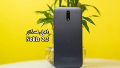 فایل دامپ نوکیا 2.3 به صورت Scatter رایت با فلش تولز تضمینی | دانلود فایل اسکتر Nokia 2.3 TA-1211, TA-1214, TA-1206, TA-1209