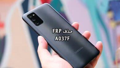 حذف FRP سامسونگ A037F گوگل اکانت گلکسی A03s اندروید 11 | فایل و آموزش حذف قفل جیمیل Samsung Galaxy A03s SM-A037F تست شده | آوارام