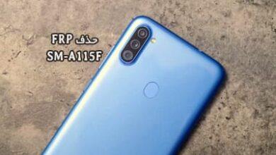 حذف FRP سامسونگ A115F گوگل اکانت گلکسی A11 اندروید 11 | فایل و آموزش حذف قفل جیمیل Samsung Galaxy A11 SM-A115F تست شده | آوارام