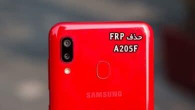 حذف FRP سامسونگ A205F گوگل اکانت گلکسی A20 اندروید 11 | فایل و آموزش حذف قفل جیمیل Samsung Galaxy A20 SM-A205F آخرین باینری | آوارام
