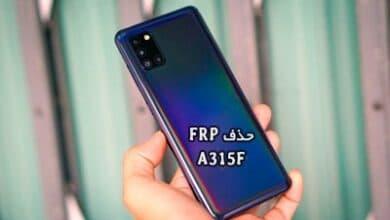 حذف FRP سامسونگ A315F گوگل اکانت گلکسی A31 اندروید 11 | فایل و آموزش حذف قفل جیمیل Samsung Galaxy A31 SM-A315F تست شده | آوارام