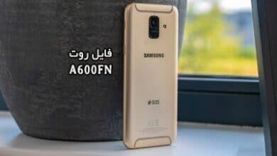 فایل روت سامسونگ A600FN گلکسی A6 2018 اندروید 9 و 10 | دانلود فایل و آموزش ROOT Samsung Galaxy SM-A600FN تست شده و تضمینی | آوارام