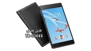 رام فارسی Lenovo TB-7304X فایل فلش رسمی لنوو Tab 7 | دانلود فایل فلش رسمی و شرکتی تبلت لنوو Tab 7 Essential TB-7304X اندروید 7.0