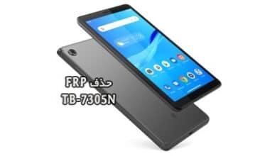 حذف FRP Lenovo TB-7305N تبلت لنوو Tab M7 تست شده | فایل و آموزش حذف قفل گوگل اکانت تبلت لنوو Tab M7 TB-7305N تضمینی | آوارام