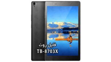 فایل روت Lenovo TB-8703X اندروید 6 بدون باکس تضمینی | دانلود فایل و آموزش Root لنوو TB-TB_8703X Tab 3 8 Plus تست شده و بدون مشکل