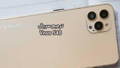 ترمیم سریال Vnus S40 پردازنده SPD بدون باکس و دانگل تضمینی | آموزش رایت سریال گوشی چینی Vnus S40 رایت imei به سادگی در دو دقیقه